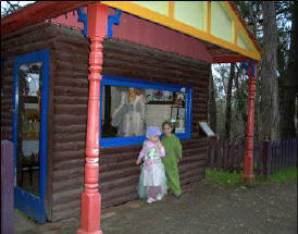 Fairyland Village - QLD Tourism