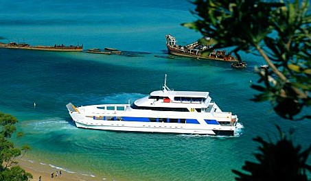 Queensland Day Tours - QLD Tourism