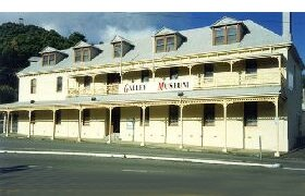 Eric Thomas Galley Museum - QLD Tourism