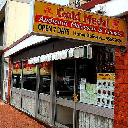 Forster Gold Medal Chinese Restaurant - QLD Tourism