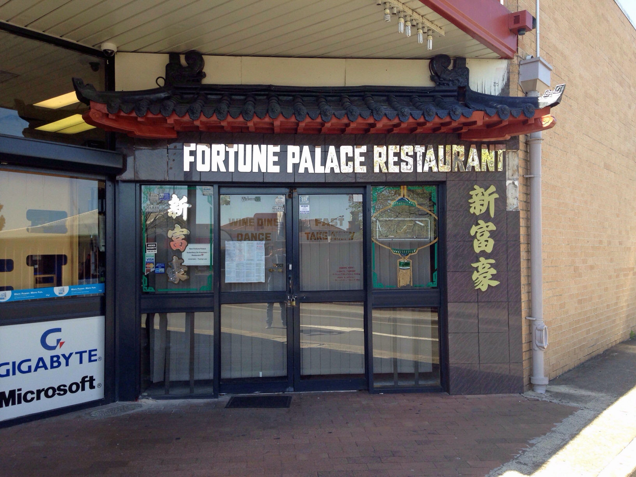 New Fortune Palace Chinese Restaurant - QLD Tourism
