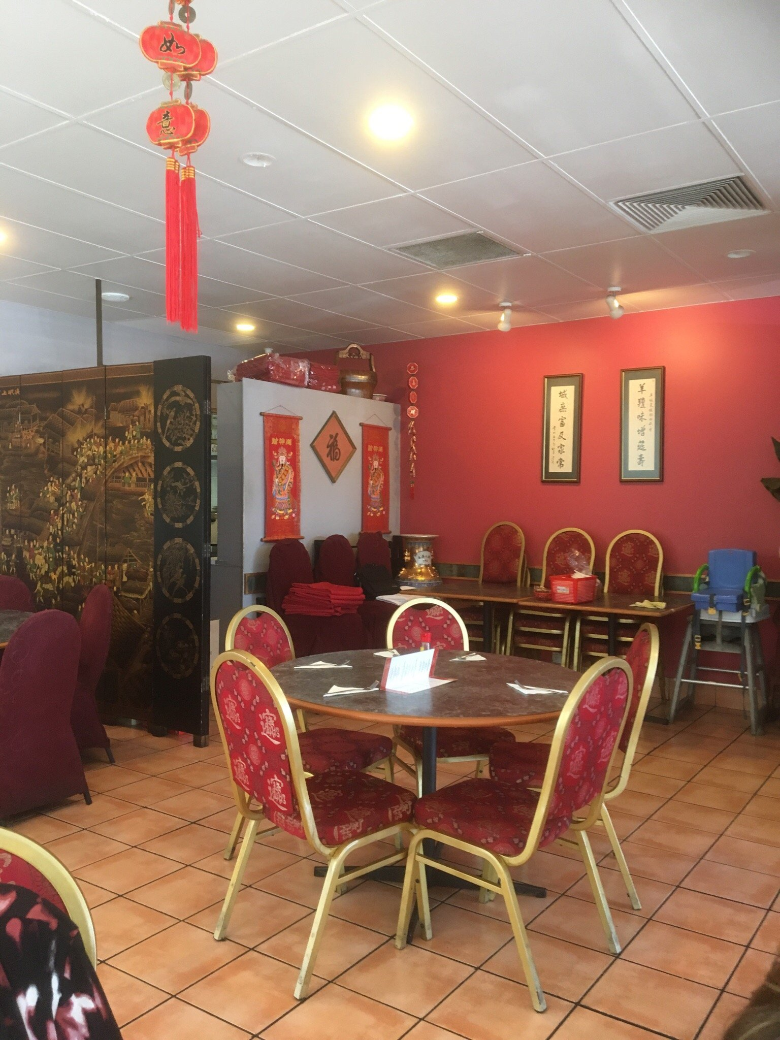 Shang Court Chinese Restaurant